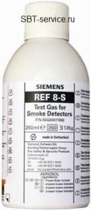 REF8-S Баллон с контрольным газом для дымовых извещателей