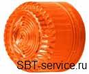 ALB24.1OR Мигающая сигнальная лампа - оранжевая